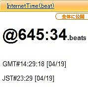 InternetTime(.beat)