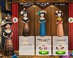 ソフィーの洋服屋のギャラリー画像