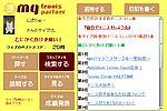 マイ テニス パートナー☆のギャラリー画像