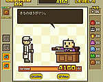 ZOOKEEPER DX�Υ��������