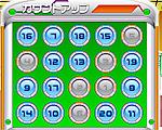 プチゲーム−カウントアップのギャラリー画像