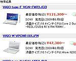 価格.com製品検索のギャラリー画像