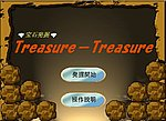 ����ȯ��Treasure-Treasure�Υ��������
