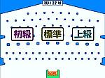 某木7のアレっぽいゲームのギャラリー画像