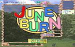 JuneBurn�Υ��������
