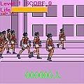 交通調査ゲームのギャラリー画像