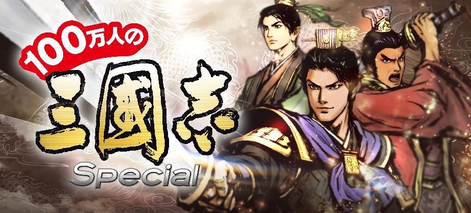 100��ͤλ�Ԣ�� Special
