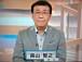 NHKの男性アナウンサー☆