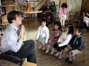 Utsunomiya nursery school