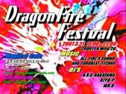 THE DRAGON FIRE