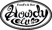 ハウディクラブ