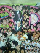03'卒★日大三高D組の会★