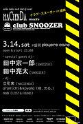 CLUB SNOOZER 東北