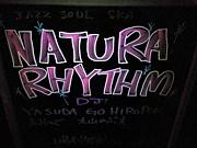 natura-rhythm