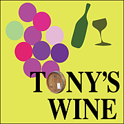TONY森カリフォルニアワインの旅