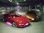 Z project shizuoka
