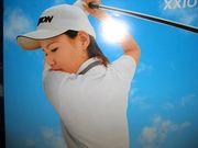 福山市ゴルフネットワーク