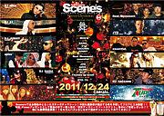 ◆Scene's◆