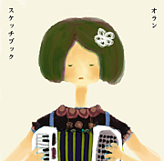 ORAN(accordion)