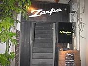 Bar  Zarpa(バー サルパ)