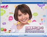 ★DAM チャンネル★