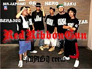 RED RIBBON 軍