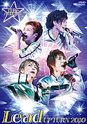 Lead〜導〜