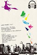 LIKE MAGIC!【ROCK DJ PARTY】