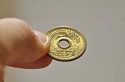 5円玉貯金