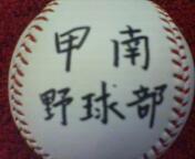 甲南高校野球部