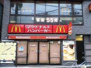 Mcdonald,s☆KAGURA☆