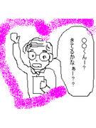 ふってぃ〜(二村T)同好会