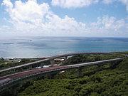 沖縄兵庫県人会