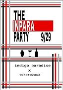 INPARA PARTY