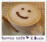 bunco cafe (読書カフェ)