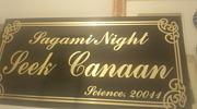 『Sagami Night』 Seek Kanaan