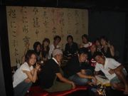 Meigaku 3B  Alum'03