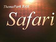 テーマパークBAR Safari
