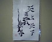 ( ´,_ゝ`) y〜愚痴コミュ♪