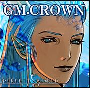 完美【GM】クラウン暗黒騎士団