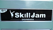 SKILL JAM〜相模原校〜