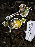 モンハン3〜tri[Wii]の輪