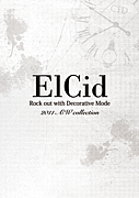 ElCid(エルシド)