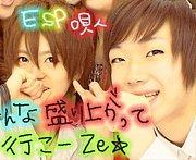 HAR2〜ハルツ〜