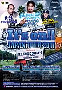 B.G Knocc Out JAPAN TOUR 2011