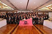 日本大学薬学部基礎スキー部