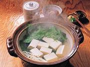 へるしぃ☆@▽@☆湯豆腐大好き