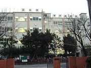 足立区立 蒲原中学校