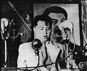 【日本工作】北朝鮮労働党