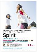 ☆宮崎☆Spirit(スピリット)